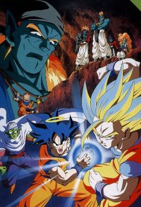 280px-DBZ_THE_MOVIE_NO._9