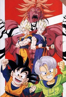 280px-DBZ_THE_MOVIE_NO__10
