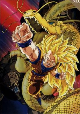 280px-DBZ_THE_MOVIE_NO__13
