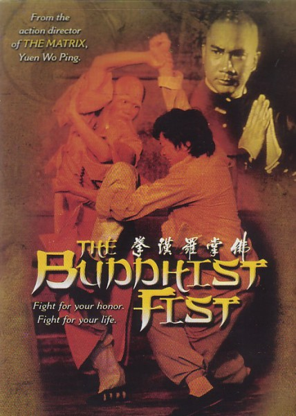 600full-the-buddhist-fist-poster